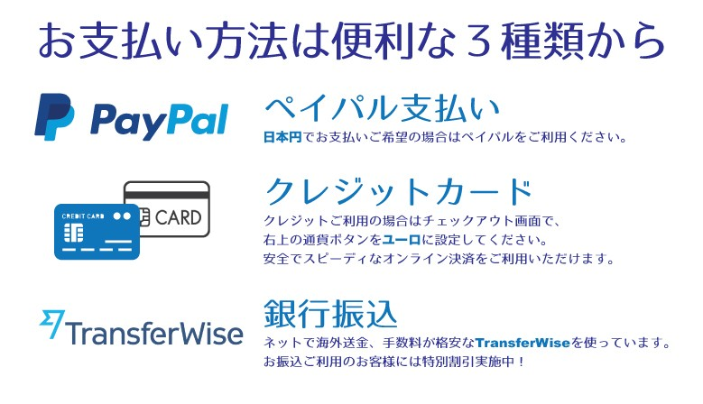 Please choose from three convenient payment methods