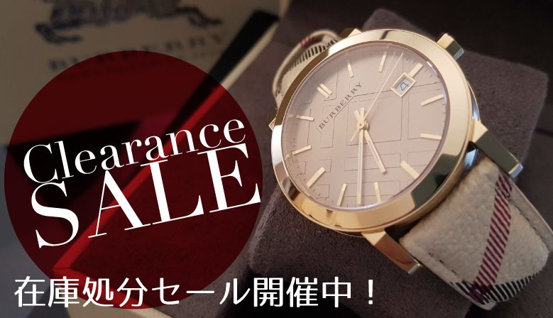 Via Bella Italia - Clearance Sale